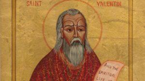 Легенда о Валентине