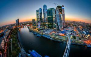 Всемирный день городов