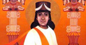Гаханбар, посвященный Воху-Ману