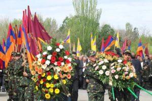 День Еркрапа в Армении