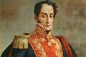 День Симона Боливара