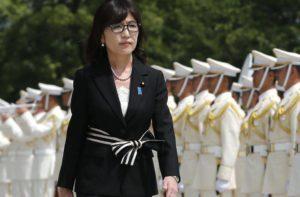 День женщин-министров в Японии