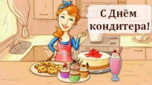 День кондитера в России