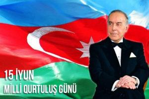 День национального спасения в Азербайджане