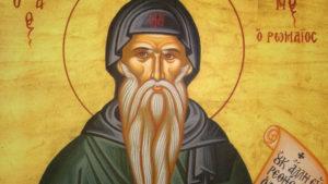 День памяти преподобного Иоанна Кассиана Римлянина