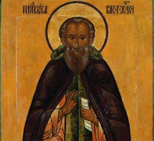 День памяти преподобного Саввы Сторожевского