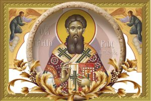 День памяти святителя Григория Паламы
