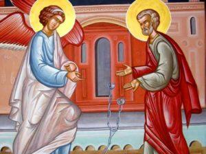 День поклонения честным веригам апостола Петра