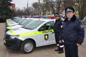 День полиции в Республике Молдове