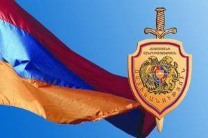 День работника полиции Армении