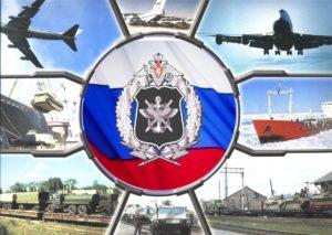 День службы военных сообщений Вооруженных Сил России