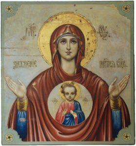 Икона «Знамение» Пресвятой Богородицы