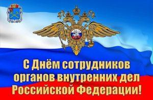 Праздники 18 июля в России