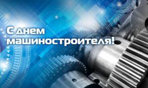 Праздники 23 сентября в Украине