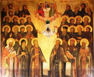 Празднование Собора Радонежских святых