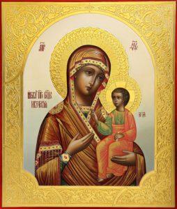 Празднование в честь Иверской иконы Божией Матери