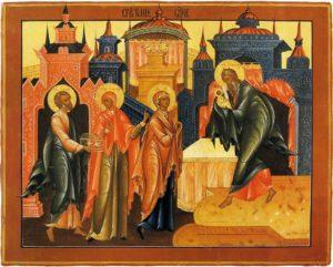 Церковные праздники в феврале