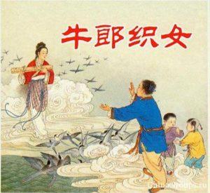Ци Си — праздник влюбленных в Китае