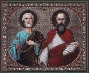 апостолов Петра и Павла